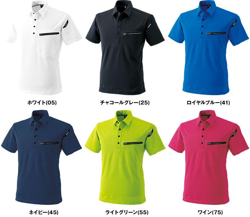 81355 TS DESIGN ES [通年]ワークニットショートポロシャツ(男女兼用) 色展開