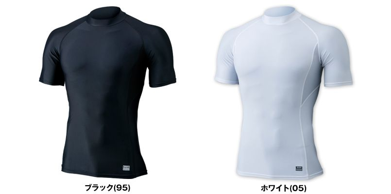 841551 TS DESIGN [春夏用]コンプレッション ハイネックショートスリーブシャツ(男性用) 色展開