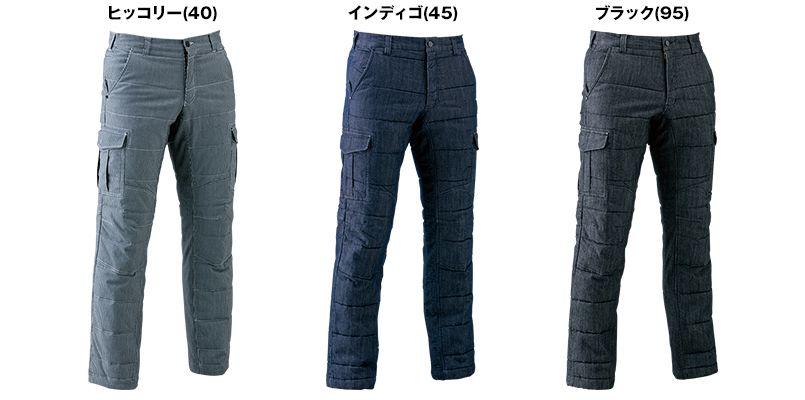 846244 TS DESIGN 防寒・ストレッチ中綿キルティングカーゴパンツ(男女兼用) 色展開