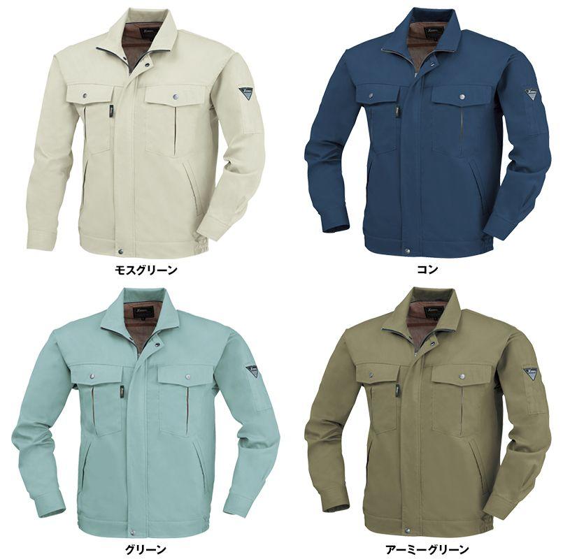 ジーベック 1354 [春夏用]プリーツロン綿100%長袖ブルゾン 色展開