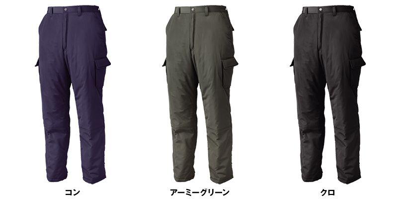 ジーベック 320 高密度タフタボリューム中綿防寒パンツ 色展開