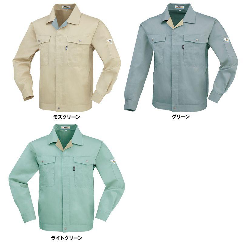 ジーベック 5540 [春夏用]綿100%長袖ブルゾン 色展開