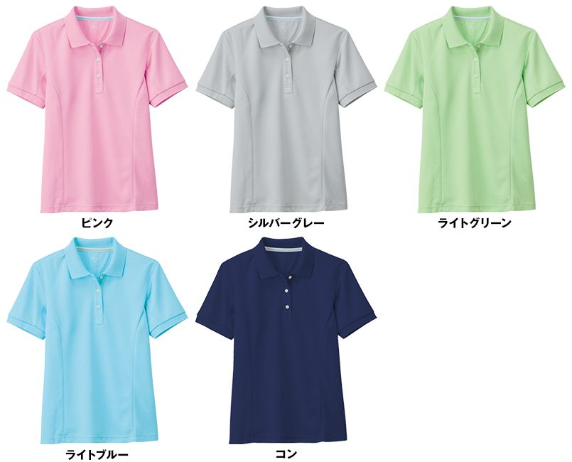 ジーベック 6000 半袖ドライポロシャツ(女性用) 色展開
