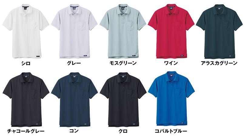 ジーベック 6122 ハイブリッド半袖ドライポロシャツ(胸ポケット有り) 色展開