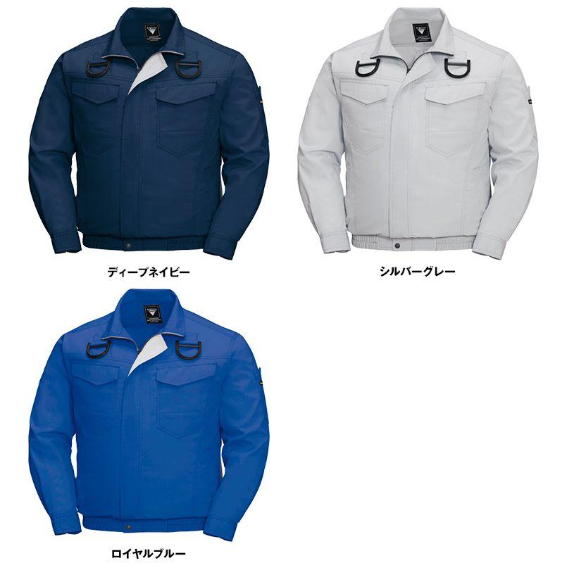 ジーベック XE98101 空調服 ハーネス対応 長袖ブルゾン 遮熱 色展開