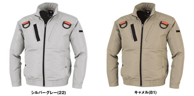 ジーベック XE98103 空調服 遮熱 ハーネス対応 長袖ブルゾン ポリ100% 色展開