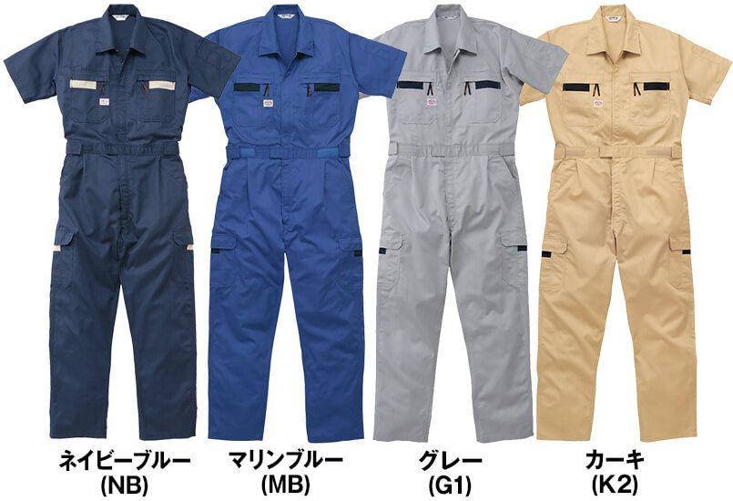 1-8701 山田辰 AUTO-BI [春夏用]ストライプ半袖つなぎ 色展開