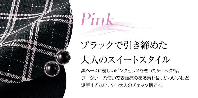 en joie(アンジョア) 61610 [通年]黒ベースに優しいピンクのチェック柄・七分袖ワンピース(女性用) カラーUP