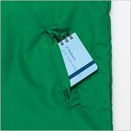 AZ2203 アイトス リフレクト裏フリースジャケット(男女兼用) 中身が飛び出しにくいターンポケット