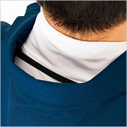 AZ2997 アイトス 空調服 ベスト(男女兼用) ポリ100% 衿の内側にある調整紐をとめることで、首元と脇の間に生まれる空気の通り道ができ、涼しく快適な環境を作ります