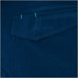 AZ2997 アイトス 空調服 ベスト(男女兼用) ポリ100% 便利なペン差し付きポケット