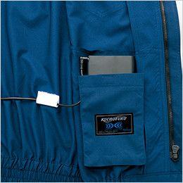 AZ2997 アイトス 空調服 ベスト(男女兼用) ポリ100% バッテリー専用ポケット付き