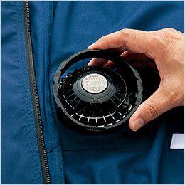 AZ2997 アイトス 空調服 ベスト(男女兼用) ポリ100% 簡単脱着が可能なワンタッチファン