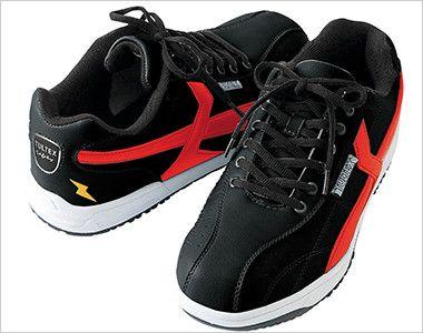 AZ51622 アイトス タルテックス 安全靴 スチール先芯 耐油、耐滑、制電