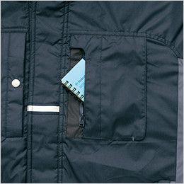 AZ6061 アイトス 寒冷地対応 光電子 防風防寒着ブルゾン ポケット付