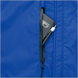 AZ6169 アイトス 光電子防風防寒ジャケット(フードイン)(男女兼用) ファスナーポケット
