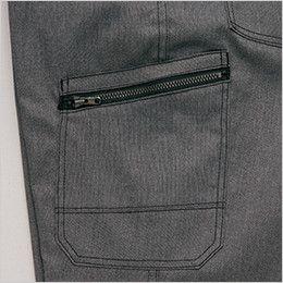 AZ64121 アイトス Wrangler(ラングラー) ノータックカーゴパンツ(男女兼用) 左側ポケット