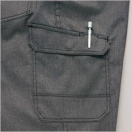 AZ64121 アイトス Wrangler(ラングラー) ノータックカーゴパンツ(男女兼用) 右側ペン差しポケット