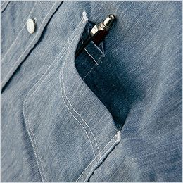 AZ64435 Wrangler(ラングラー) 長袖シャツ(男女兼用) ペンなどが出し入れしやすい便利なペン差し付きポケット