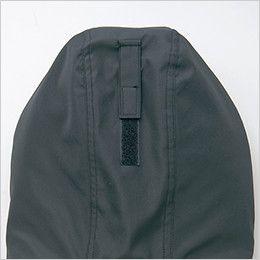 AZ8560 アイトス 防風防寒コート[フード付き・取り外し可能] フードアジャスター