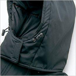 AZ8560 アイトス 防風防寒コート[フード付き・取り外し可能] フードドローコード