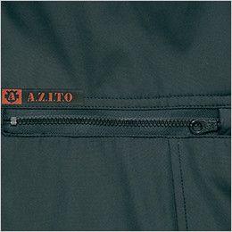 AZ8560 アイトス 防風防寒コート[フード付き・取り外し可能] ファスナーポケット