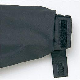 AZ8560 アイトス 防風防寒コート[フード付き・取り外し可能] アジャスター