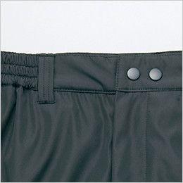 AZ8562 アイトス 防風防寒パンツ サイドシャーリング仕様