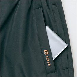 AZ8562 アイトス 防風防寒パンツ サイドポケット
