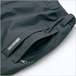 """AZ8562 アイトス 防風防寒パンツ 下に履いているズボンのポケットが使えるスルーポケット採用"""""""