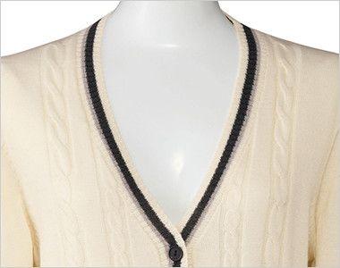 KK7121 BONMAX/アミーザ ケーブル編みカーディガン ニット 衿部分