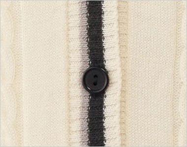 KK7121 BONMAX/アミーザ ケーブル編みカーディガン ニット ボタン部分