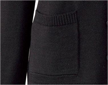 KK7122 BONMAX/アミーザ 絶妙な丈感で体型カバーする着回ししやすい定番カーディガン ポケット付き