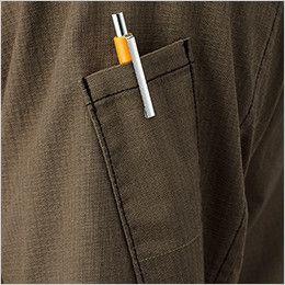 RJ0912 ROCKY ブルゾン(男女兼用) コーデュラファブリック  ペンポケット付き