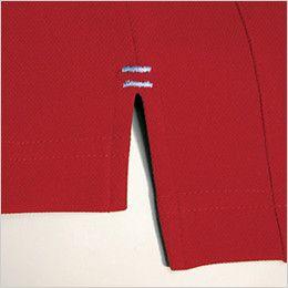 バートル 105 ハニカムメッシュ半袖ポロシャツ(男女兼用)(胸ポケット有)  スリットandカラーカン止め