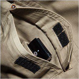 バートル [春夏用]1101 制電T/Cライトチノジャケット(男女兼用)  スマートフォン収納ループ