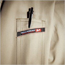 バートル [春夏用]1101 制電T/Cライトチノジャケット(男女兼用)  ペンポケット