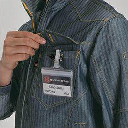 バートル 1501 ヘリンボーン&T/Cソフトツイルジャケット(男女兼用) ネームホルダーホール