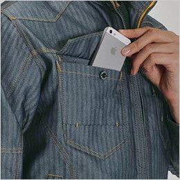 バートル 1501 ヘリンボーン&T/Cソフトツイルジャケット(男女兼用) Phone収納ループ