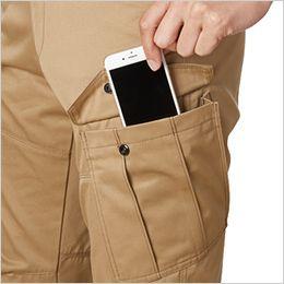 バートル 1702 [秋冬用]T/Cソフトツイルカーゴパンツ(男女兼用) Phone収納ポケット