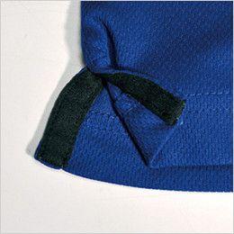 バートル 303 ドライメッシュ長袖ポロシャツ(左袖ポケット付)(男女兼用)  スリット