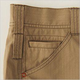 バートル 5106 [春夏用]パワーカーゴパンツ(綿100%) 裾上げNG(男女兼用)  コインポケット