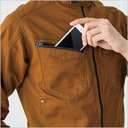 バートル 5505 綿100%チノクロス長袖シャツ(男女兼用) Phone収納ループ