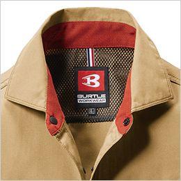 バートル 6083 制電T/Cライトチノ長袖シャツ(JIS T8118適合)(男女兼用) 吸汗ニット