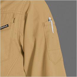 バートル 6083 制電T/Cライトチノ長袖シャツ(JIS T8118適合)(男女兼用) スリット