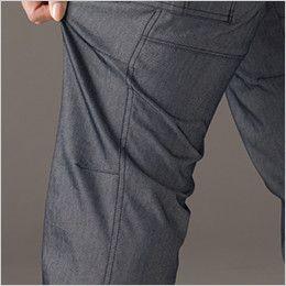 バートル 7043 [春夏用]ストレッチドビーユニセックスパンツ(男女兼用) ストレッチ15%プラス