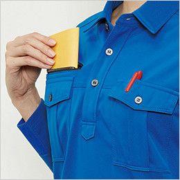 バートル 705 トリコット長袖ワークシャツ(男女兼用) レベルブック収納ポケット