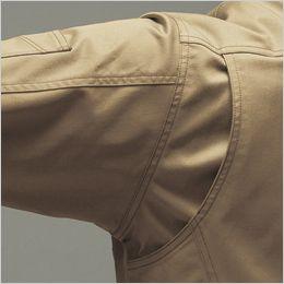 バートル 7051 [秋冬用]ストレッチ高密度ツイル長袖ジャケット(男女兼用) 背アームノーフォーク