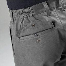 バートル 7053 [秋冬用]ストレッチ高密度ツイルユニセックスパンツ(男女兼用) シャーリングゴム