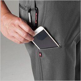 バートル 7053 [秋冬用]ストレッチ高密度ツイルユニセックスパンツ(男女兼用) Phone収納ポケット